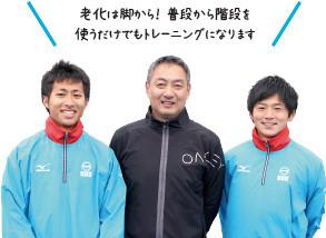 写真:リビング福岡・リビング北九州のHPより抜粋(左から船木選手,船津部長,椎葉選手)