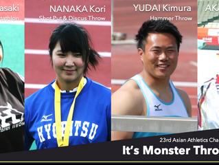 アジア陸上、日本代表選手に4名が選出。