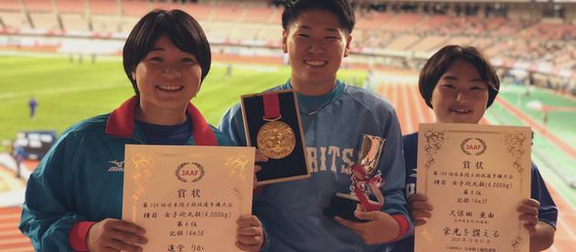 日本選手権(10/1~3)のご報告