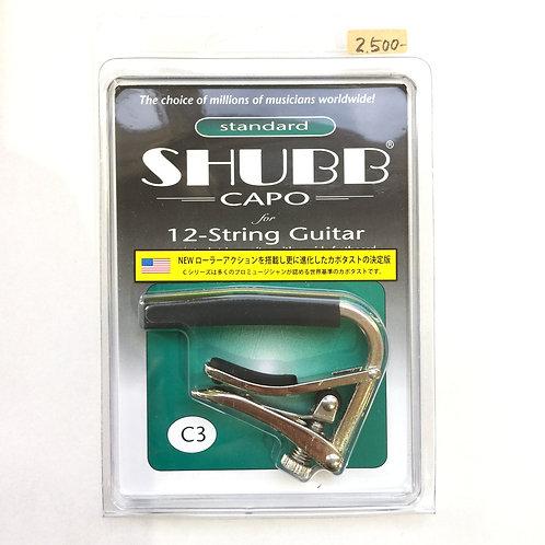 Shubb Capo for 12-String Guitar C3