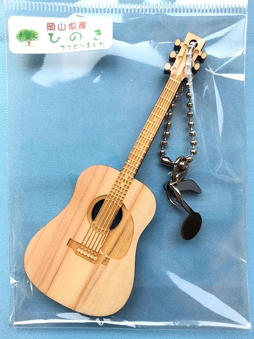 ヒノキ製楽器キーホルダー【ギター】