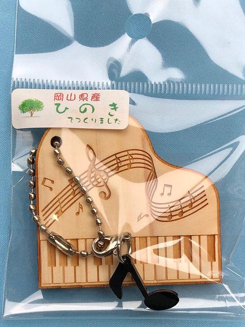 ヒノキ製楽器キーホルダー【ピアノ】