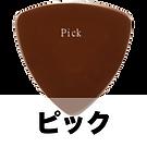 pick_top.png