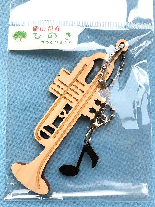 ヒノキ製楽器キーホルダー【トランペット】
