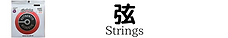 strings_big.png