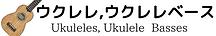 ukulele_big.png