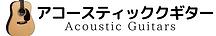 guitar_big.png
