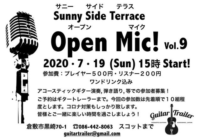 Open Mic! Vol.9