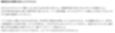 スクリーンショット 2020-04-10 17.32.49.png