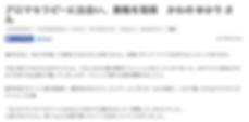 スクリーンショット 2020-04-10 17.32.33.png