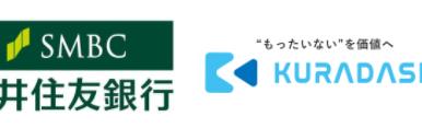 クラダシが三井住友銀行とフードロス削減・SDGs実現に向け連携を強化