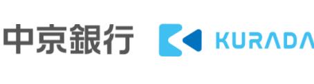 クラダシが中京銀行とビジネスマッチング契約を締結