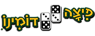 logo-PL-new-2 (1).png