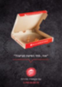 Pizza Hut Print.jpg