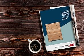 עיתון חדש (2).jpg
