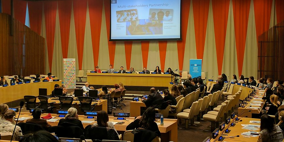 The UN HLPF Side Event - RSVP Closed (but, UN GROUND PASS holders can still register and attend)