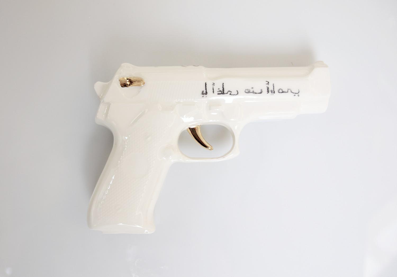 אקדח קרמי עם שיר אהבה בערבית