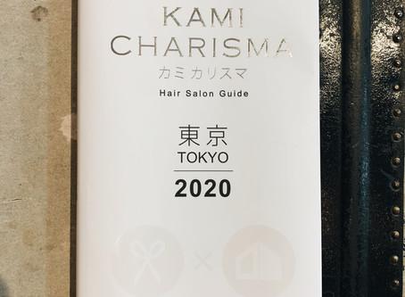 KAMI CHARISMA2020