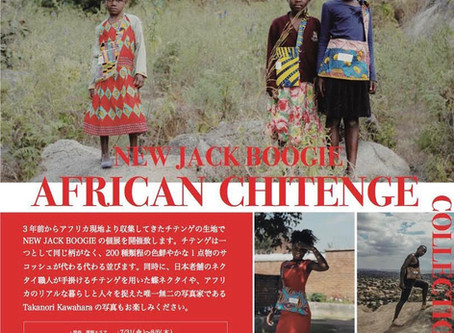NEW JACK BOOGIE【AFRICAN CHITENGE COLLECTION】