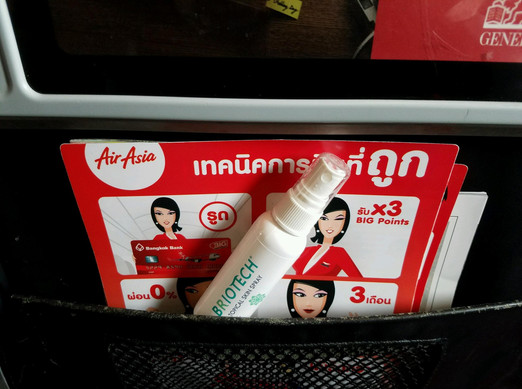 In Flight | Asia Air