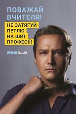 Макет_2.png