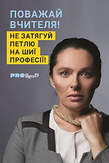 Макет_1.png