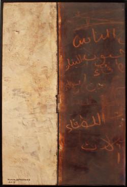 Hicham Benohoud, dim. 45 x 30 cm