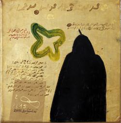 Ahmed Ben Ismael 1, mixte sur toile, 30
