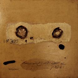 Ahmed Ben Ismael, mixte sur bois, 50 x 5