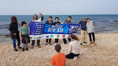 אנשי הים התיכון אכזיב