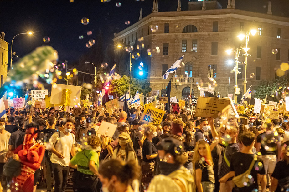 הפגנה בלפור חופשי 1.jpg