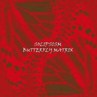 BUTTERFLY MATRIX