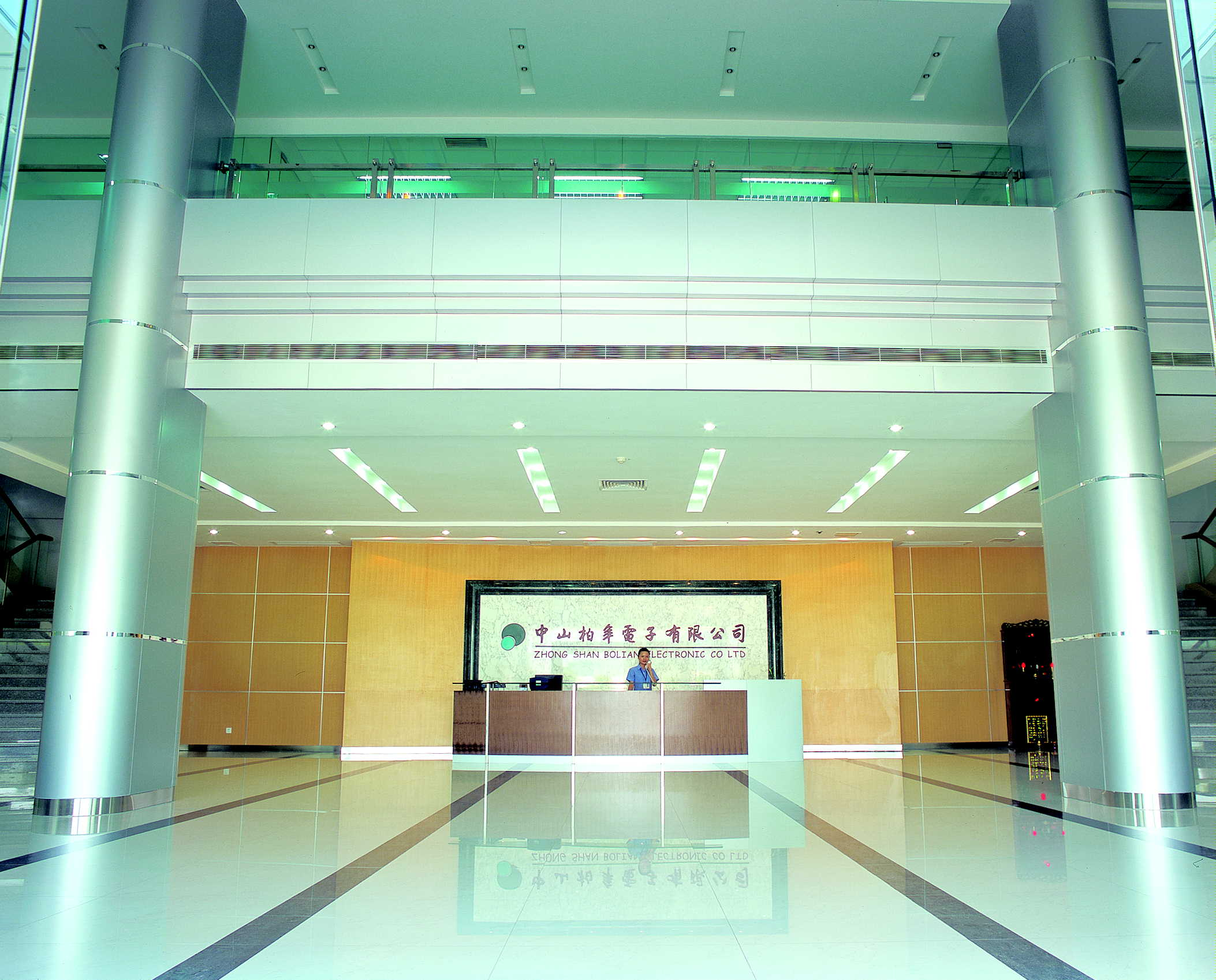 Bolian Factory Hall