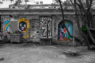 Graffiti 367