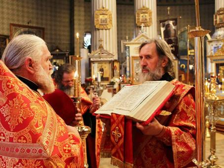 ВСЕНОЩНОЕ БДЕНИЕ В КАНУН УСЕКНОВЕНИЕ ГЛАВЫ ПРОРОКА, ПРЕДТЕЧИ И КРЕСТИТЕЛЯ ГОСПОДНЯ ИОАННА