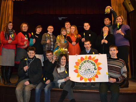 Участие нашей молодёжи в 1-й международной школе православного молодёжного актива
