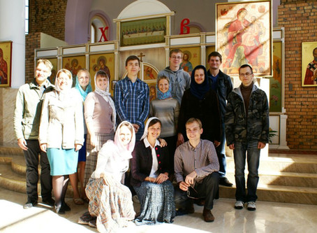 МОЛОДЕЖНАЯ ВСТРЕЧА НА ПРИХОДЕ НОВОМУЧЕНИКОВ И ИСПОВЕДНИКОВ РОССИЙСКИХ
