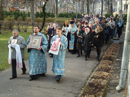ПРАЗДНИК КАЗАНСКОЙ ИКОНЫ БОЖИЕЙ МАТЕРИ В ЮРМАЛЕ