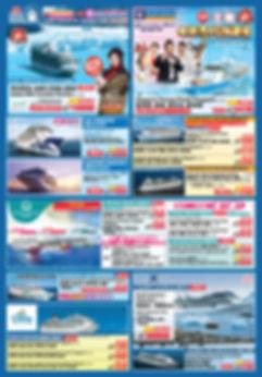 GDTA-Flyer-Page03.jpg