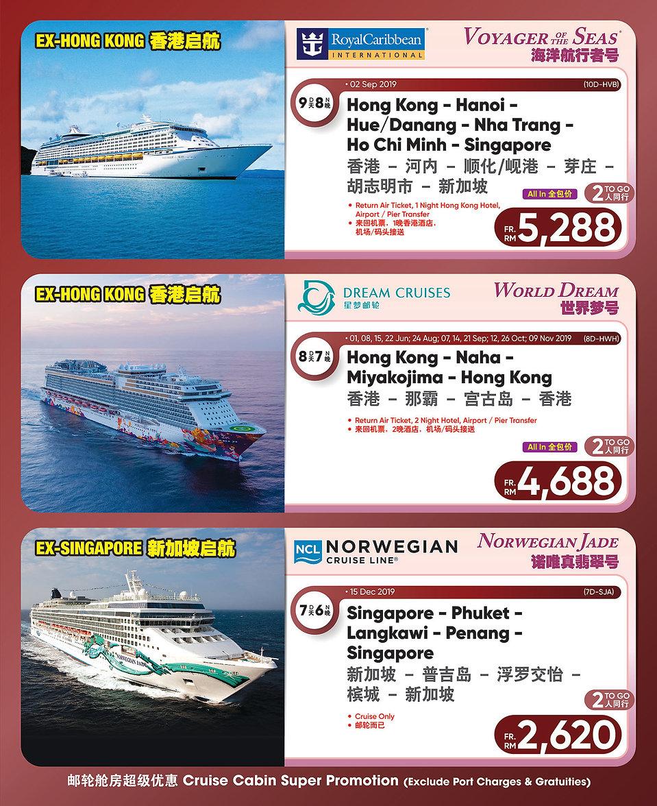 Cruise Flyer Pg 5.jpg