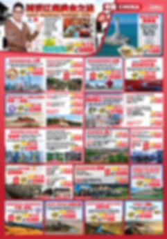 GDTA-Flyer-Page04.jpg