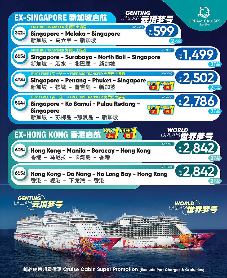 Cruise Flyer Pg 3.jpg