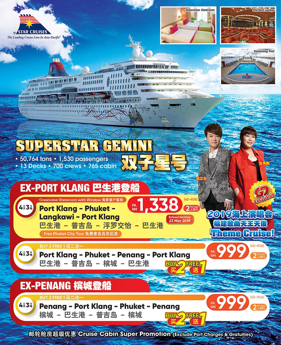 Cruise Flyer Pg 2.jpg