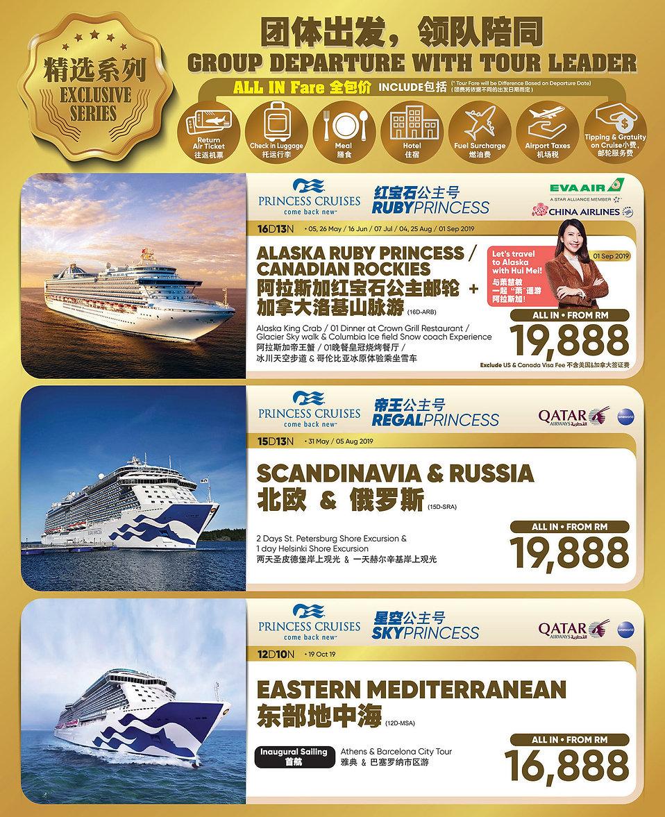 Cruise Flyer Pg 6.jpg