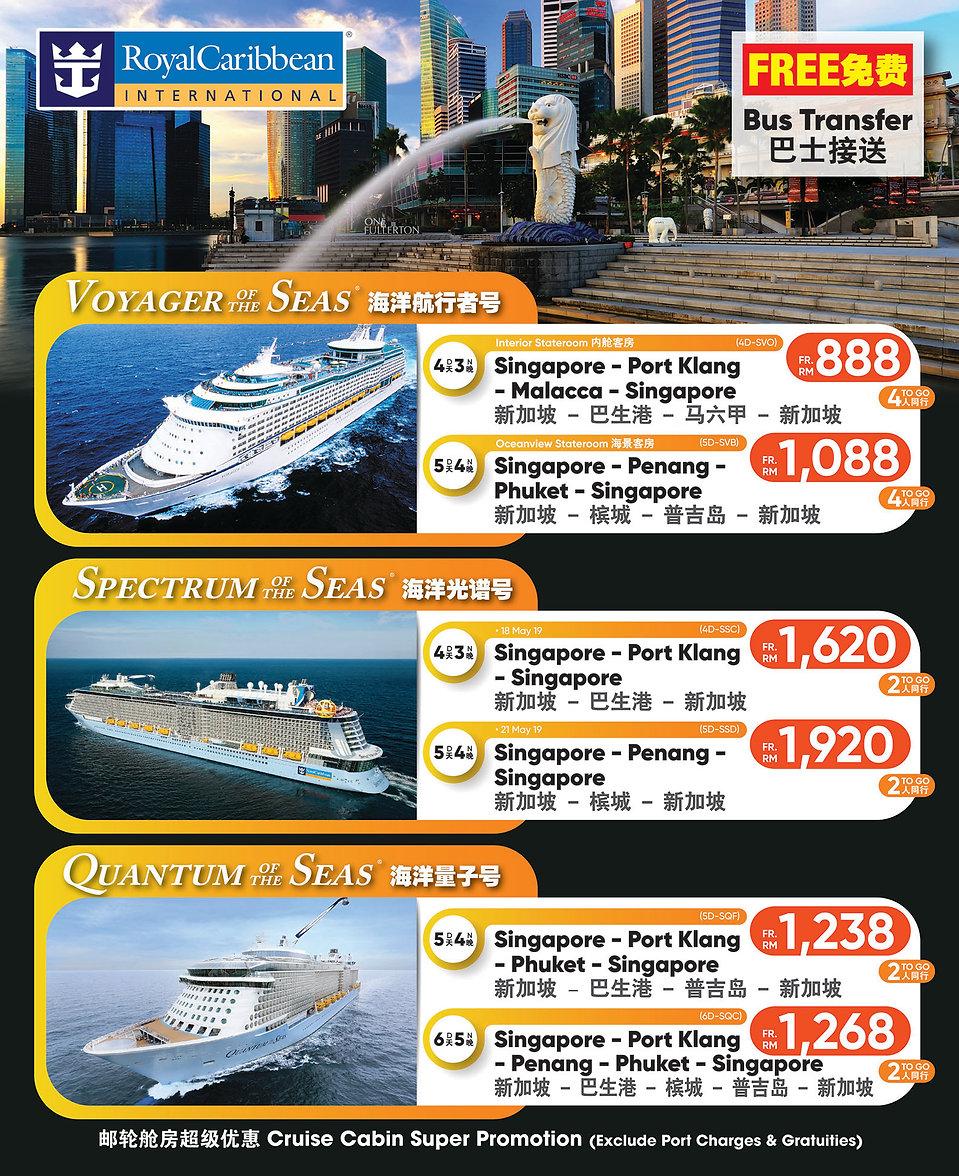 Cruise Flyer Pg 4.jpg