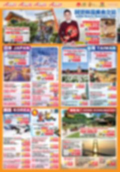 GDTA-Flyer-Page05.jpg