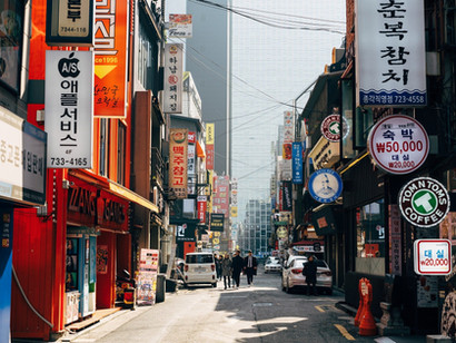 Kkondae Generation 2: Working Culture in South Korea