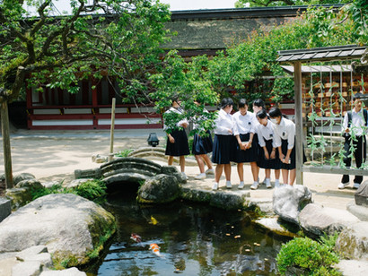 """""""Learning to Build a Better Earth Than Today's"""": Japan's Approach to Sustainability in Education"""