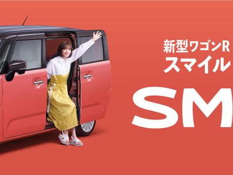 国産メーカー全車種取り扱いOK!