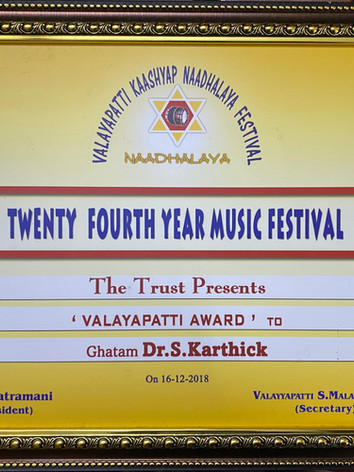 Valayapatti Award.jpg